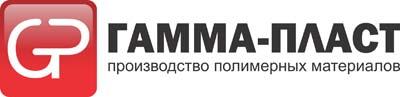 """ООО """"ГАММА-ПЛАСТ"""""""